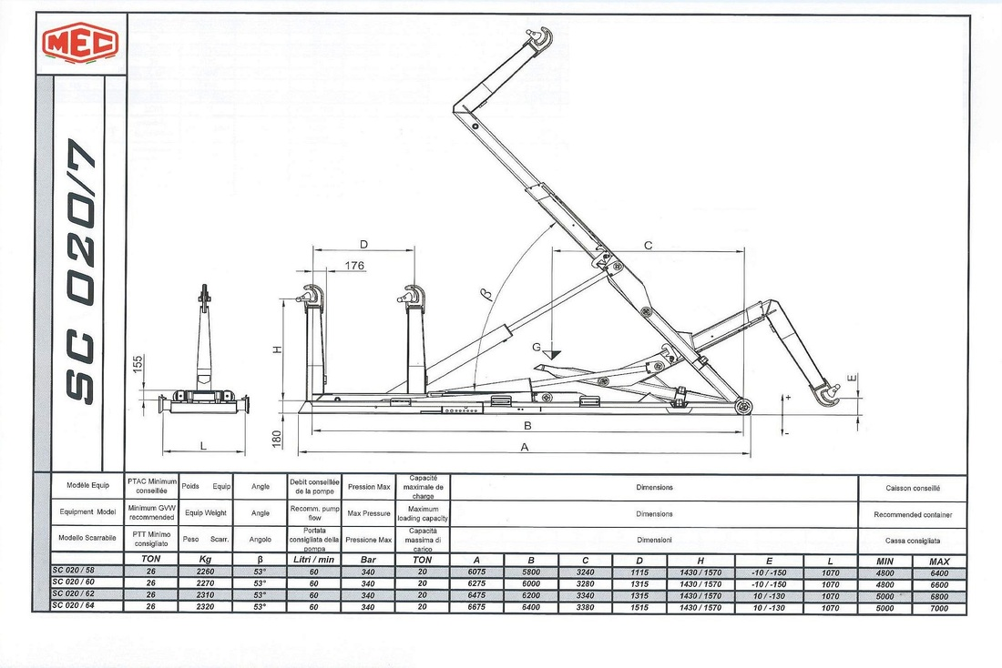 Technical drawing of sliding hook lift