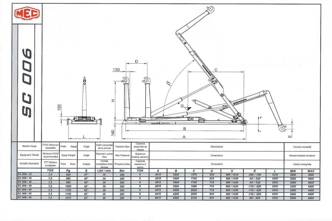 Technical drawing of sliding hook lift SC 0 0 6
